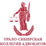 Коллегия адвокатов юридическая фирма мир права потом